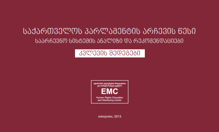 emcrights.files.wordpress.com 2013 10 book_geo_web1.pdf