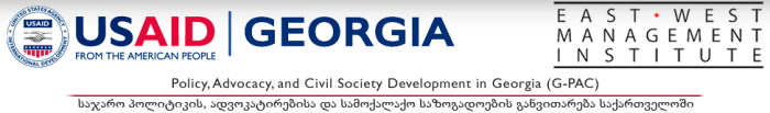 EWMI G-PAC   Civil society development in Georgia (1)