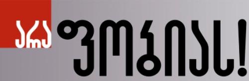 geo-11111