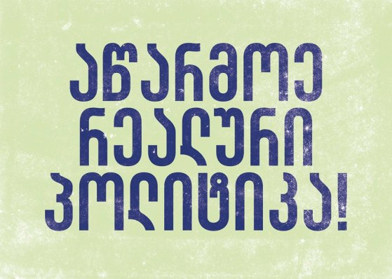 15139222_10210235663023692_454879413_n.jpg